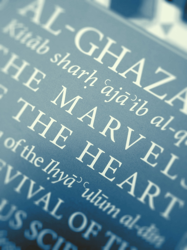 Ghazali Marvels of the Heart
