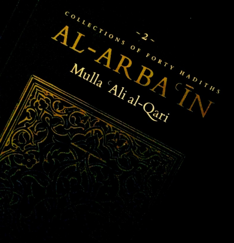 Al-Arba'in 2 Collection of Forty Hadiths on Concise Speech