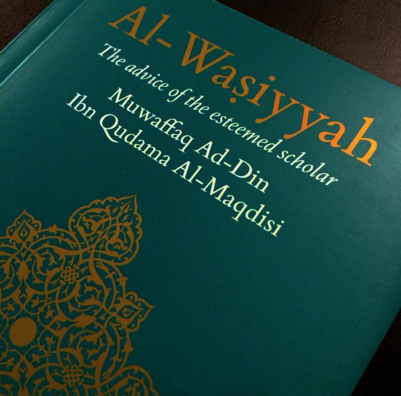 Al-Wasiyyah