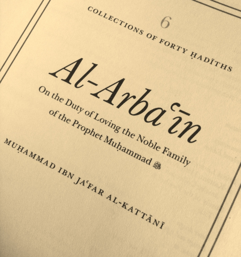 Al-Arba'in 6 - Collection of Forty Hadiths on the Duty of Loving the Noble Family of the  Prophet Muhammad