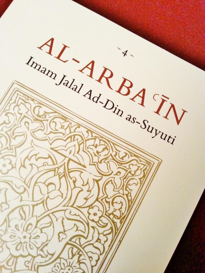 Al-Arbain Imam Suyuti