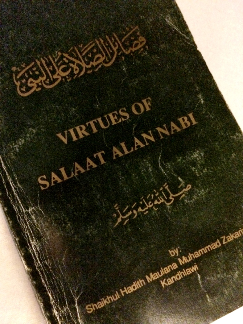 Virtues of Salaat Alan Nabi